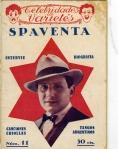 Spaventa-Celebridades de varietés